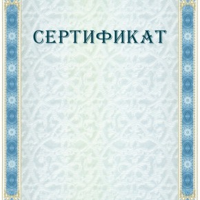 blog.a-consulr.ru