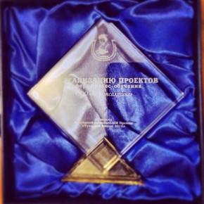 Премия Тульский Бизнес 2012
