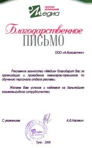 http://blog.a-consult.ru