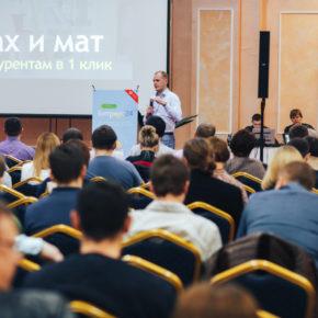 Не такой, как все! На семинаре в Туле выступят эксперты из Яндекс, 1С-Битрикс и ВКонтакте